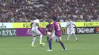 2017年8月9日(水)に行われた明治安田生命J1リーグ 第21節 神戸vs鹿...