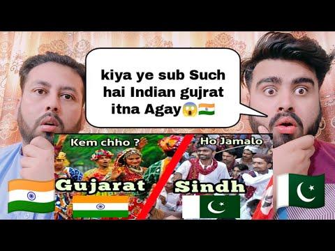 Indian Gujrat Vs Pakistani Sindh Comparison Unbiased 2021 | Shocking Pakistani Reaction |
