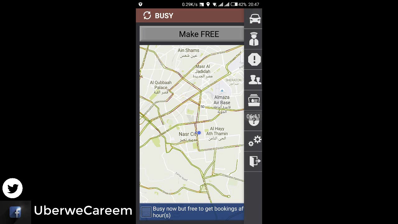 Careem Adma Captain Arabic شرح برنامج كابتن كريم Youtube
