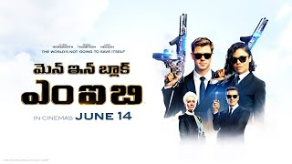 Men In Black International | Telugu Trailer | Releasing | In cinemas June 14