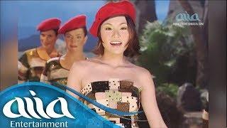 Tôi Nhớ Tên Anh - Trish Thùy Trang (ASIA 29)