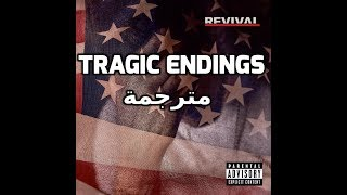 Eminem - Tragic Endings ft skylar grey مترجمة