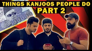 THINGS KANJOOS PEOPLE DO (Part 2) | Karachi Vynz Official