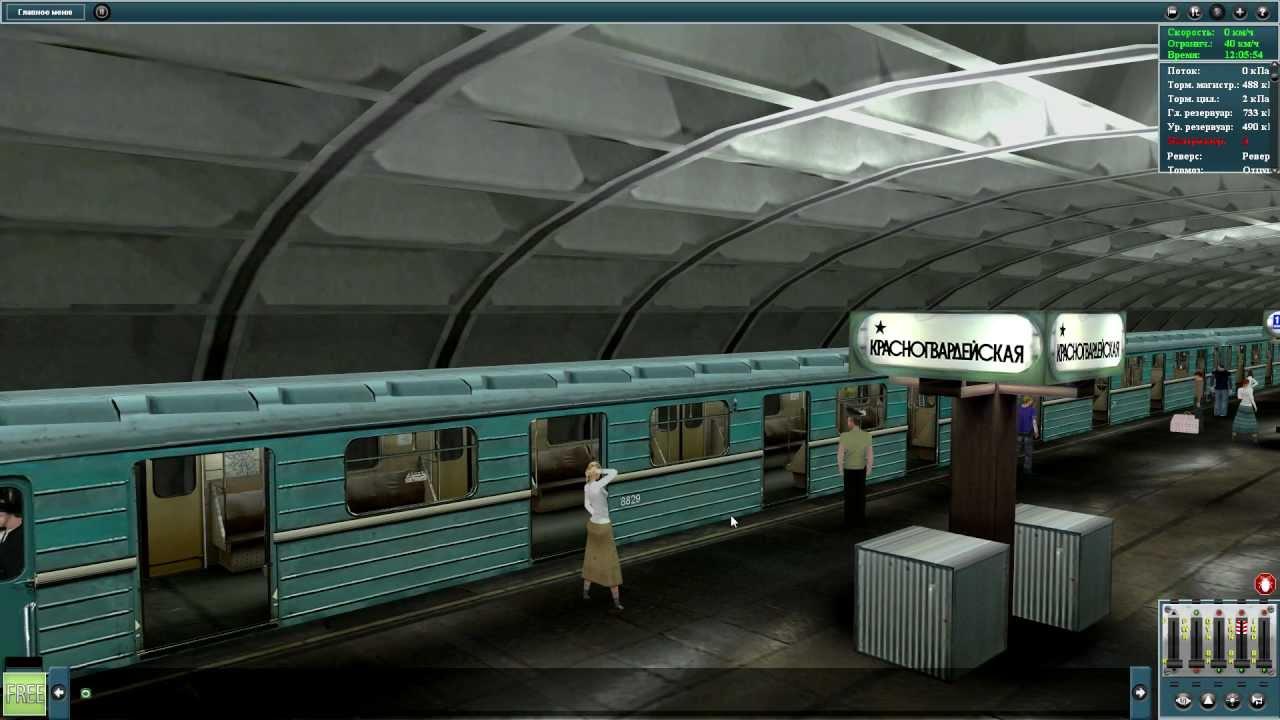 Игра про метро симулятор скачать