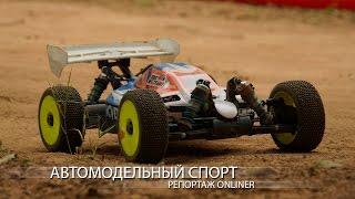 Автомодельный спорт: репортаж Onliner