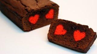 Chocolate Hidden Heart Cake Recipe - Cookingwithalia - Episode 359