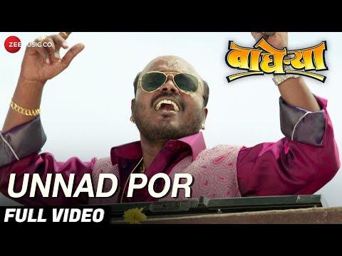 Unnad Por - Full Video | Wagherya | Kishor Kadam, Bharat Ganeshpure, Hrishikesh Joshi |Adarsh Shinde