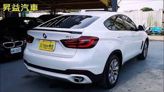 2015 總代理 BMW…