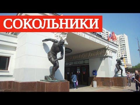 Метро Сокольники  // 9 мая 2019