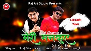 Latest  Himachali  Song || Mankuyae || By Raj Sharma || Recording Time ||  Raj Art Studio