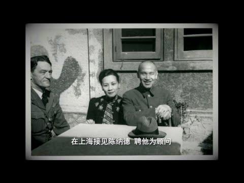 美国之音抗战历史纪录片:穿�