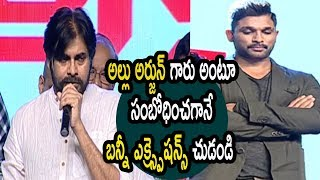 Pawan Kalyan Strong Counter To Allu Arjun @ Naa Peru Surya Naa Illu India Success Meet
