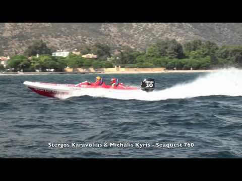 Athens Rib Race 2011- Offshore