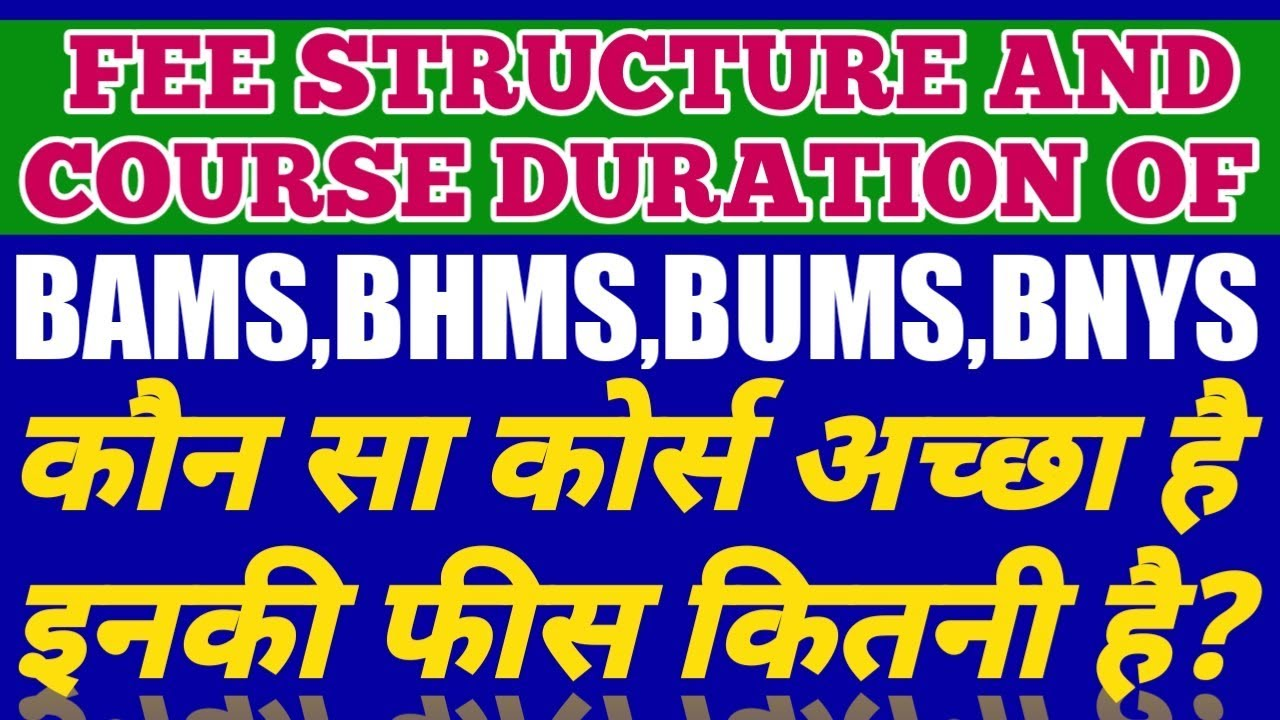 FEE STRUCTURE & COURSE DURATION OF BAMS, BUMS, BHMS, BNYS | WHAT IS BETTER ?