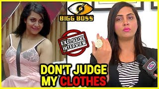 Arshi Khan ANGRY REACTION On Her Sexy Clothes Exclusive Interview | Bigg Boss 11