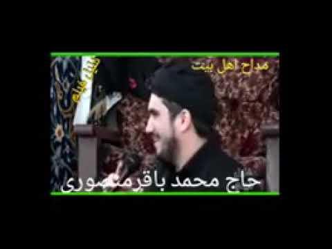 Ey mənim dadixahim Allah - Hacı Baqir Mənsuri