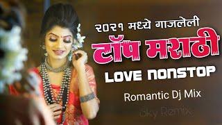 marathi love mashup 2021   Best Marathi Love Remix Nonstop Songs   Marathi Romantic Nonstop Dj Remix Thumb