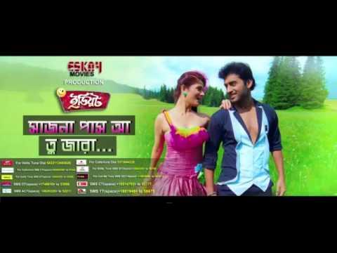 Idiot - Sajana Pas Aa Tu Jara Full Song [Audio].mp
