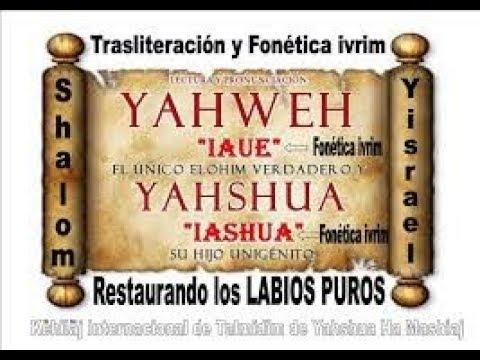 YAHWE ES EL PADRE, YAHSHÚA ES EL HIJO