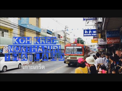 Koh Kred , Nonthaburi , Thailand