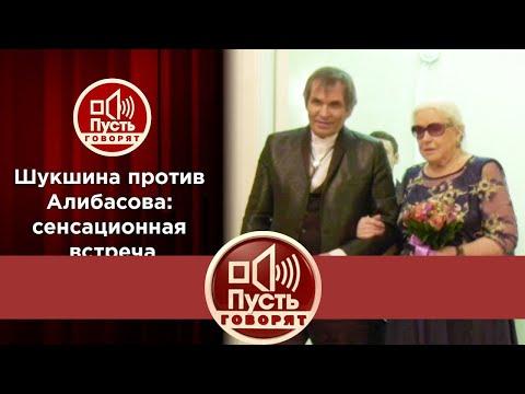 Развод и афера: два суда Алибасовых-Шукшиных. Пусть говорят. Выпуск от 15.09.2020