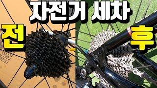물안쓰고 자전거 세차하기