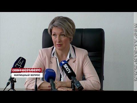 Депутат Татьяна Щербакова обсудила жилищные проблемы Севастополя