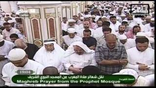 Awesome Madina Maghrib 1st May 2011 by Sheikh Hussain Ale Sheikh (HQ)