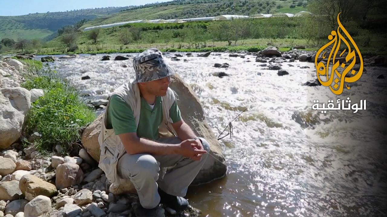 على ضفة النهر - نهر الزرقاء / الأردن