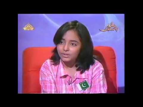 Arfa Karim Randhawa Death in 2012, Must Listen Her