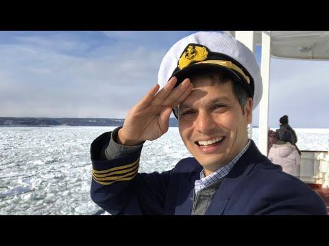 Hokkaido Ice Breaker Ship Experience | Abashiri