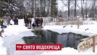 На Львівщині майже дві сотні нацгвардійців організовано занурились в ополонку
