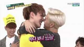 [Eng Sub] Jackson Kisses Yugyeom (GOT7) | Weekly Idol Ep. 220