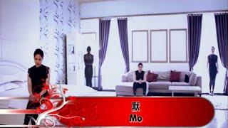Huang Cia Cia - Mo (Music Video)