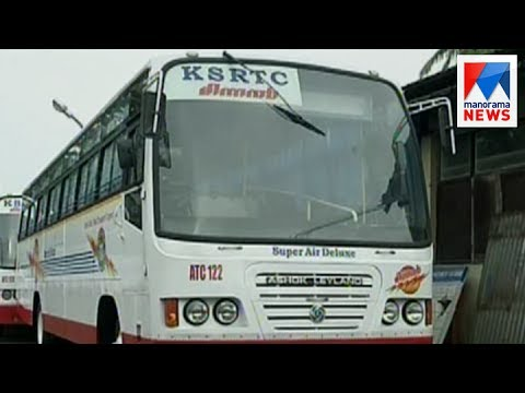 KSRTC's Minnal Service all set to kicks off next week   | Manorama News