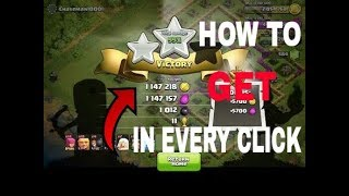 HOW TO HUGE AMOUNT OF LOOT IN EVERY CLICK !!?? | CAPTAIN PRACHIR