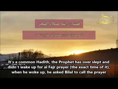 When to pray the Sunnah of al-Fajr if you missed Al-Fajr prayer: Sheikh  Muhammad (English Subs)