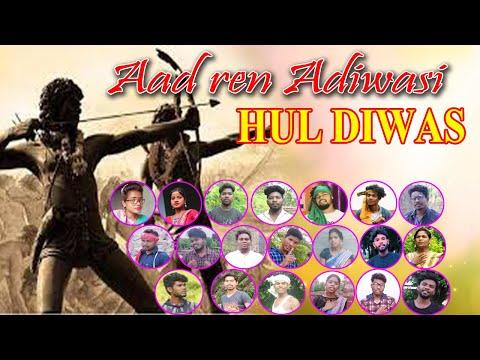 Santali Video Song - Aad Ren Adiwasi
