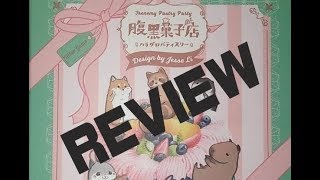 Frenemy Pastry Party by Mizo Games Review