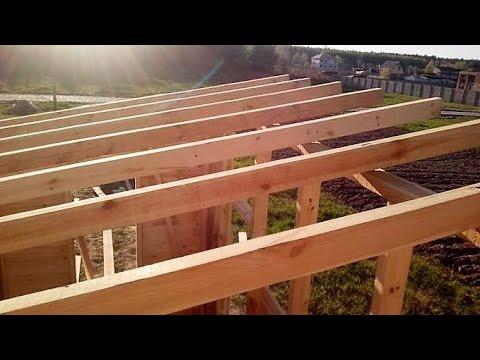 Построить крышу односкатную своими руками