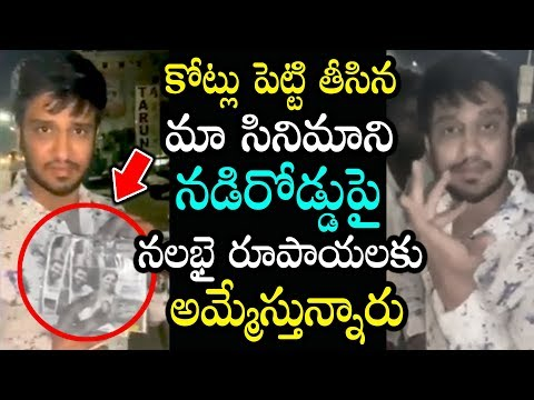 Hero Nikhil Became Emotional By Seeing Piracy CDs Of His Movie On Road | Ispark Media