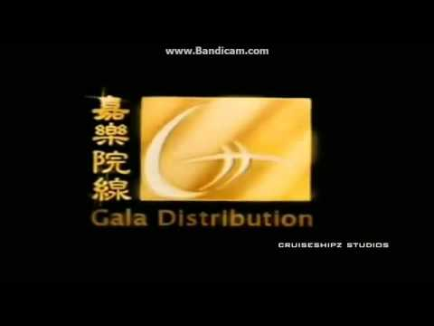 Golden Harvest Gala Distribution Logo