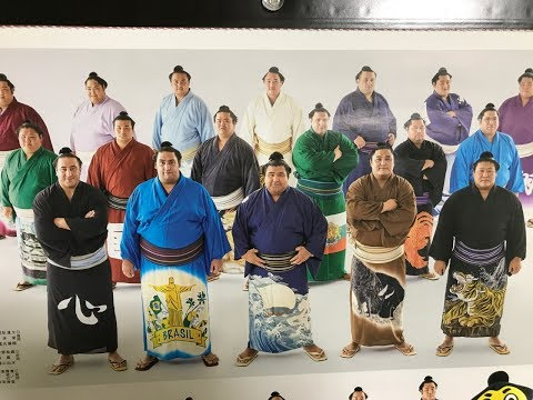 Welcome to the 2017 Nagoya Grand Sumo Tournament