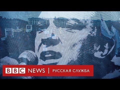 Марш Немцова: Навальный, Жуков, Прохорова о том, что будет дальше | Спецэфир Русской службы Би-би-си