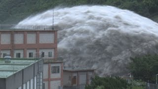 Amazing Mega Flood At Dam In Taiwan
