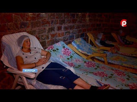 Бюджетники Вологодчины могут по льготе отдохнуть в санаториях