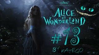 Алиса в Стране Чудес (Alice in Wonderland, 2010). #13. [Белая королева Мирана]