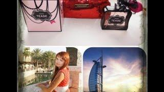 Покупки косметики (VALENTINO,Victoria's Secret)