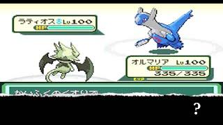 Pokemon Japan Theme