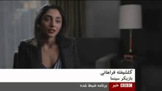 sang sabor persian movie 2012